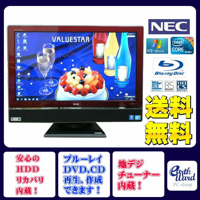 NEC デスクトップパソコン 中古パソコン VW770/W レッド デスクトップ 一体型 本体 Windows7 WPS Office付き Core i5 ブルーレイ 地デジ/BS/CS 4GB/1TB 送料無料 【中古】