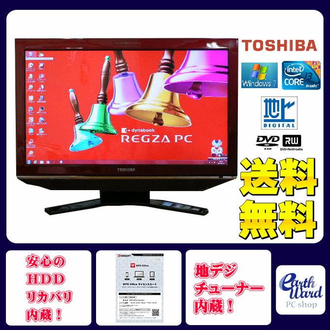 東芝 デスクトップパソコン 中古パソコン D731/T6 レッド デスクトップ 一体型 本体 Windows7 WPS Office付き Core i3 DVD 地デジ 4GB/1TB 送料無料 【中古】