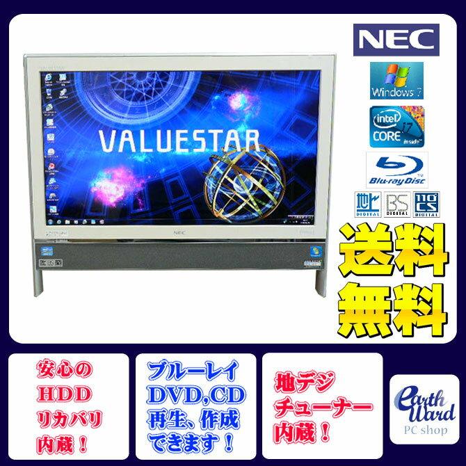 NEC デスクトップパソコン 中古パソコン VN770/H ホワイト デスクトップ 一体型 本体 Windows7 WPS Office付き Core i7 ブルーレイ 地デジ/BS/CS 8GB/2TB 送料無料 【中古】