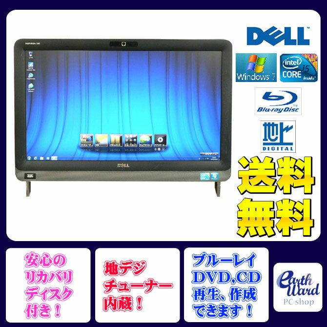 DELL デスクトップパソコン 中古パソコン INSPIRON 2310 デスクトップ 一体型 本体 Windows7 WPS Office付き Core i5 ブルーレイ 地デジ 4GB/1TB 送料無料 【中古】