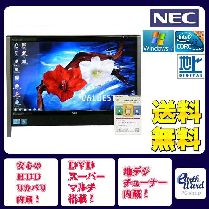 NEC デスクトップパソコン 中古パソコン VN570/B ブラック デスクトップ 一体型 本体 Windows7 WPS Office付き Core i3 ブルーレイ 地デジ 4GB/1TB 送料無料 【中古】