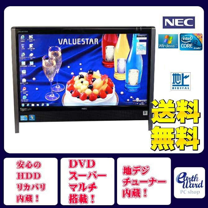 NEC デスクトップパソコン 中古パソコン VN770/W ブラック デスクトップ 一体型 本体 Windows7 WPS Office付き Core i3 ブルーレイ 地デジ 4GB/1TB 送料無料 【中古】