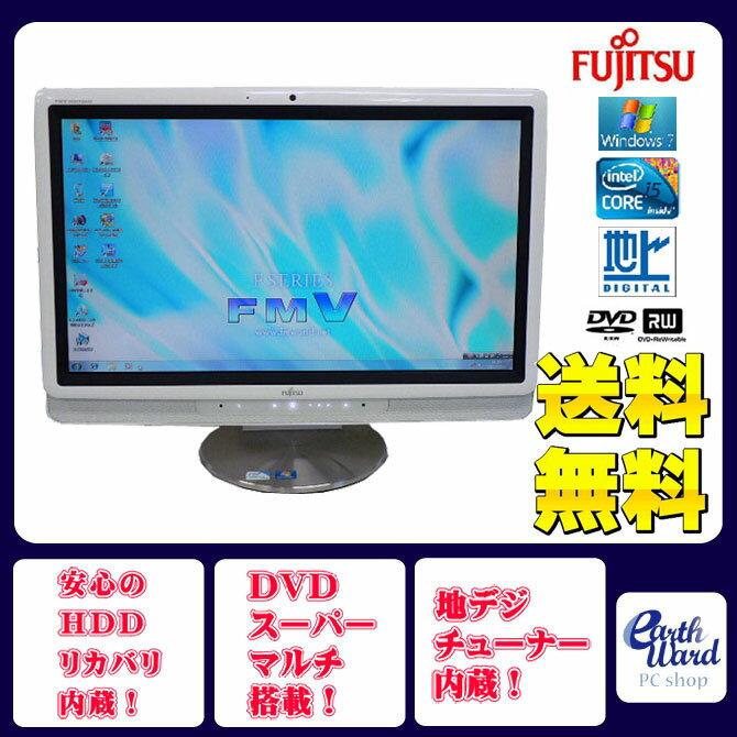 富士通 デスクトップパソコン 中古パソコン F/G70T ホワイト デスクトップ 一体型 本体 Windows7 WPS Office付き Core i5 DVD 地デジ 4GB/1TB 送料無料 【中古】