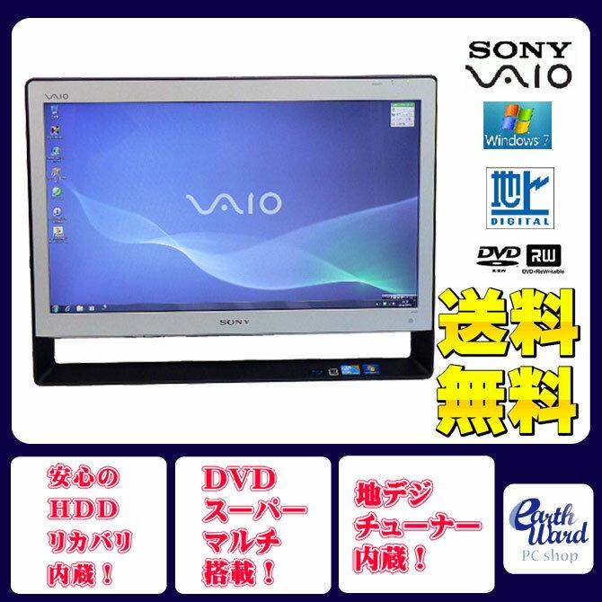 SONY デスクトップパソコン 中古パソコン VPCJ127FJ ホワイト デスクトップ 一体型 本体 Windows7 WPS Office付き Pentium DVD 地デジ 4GB/500GB 送料無料 【中古】