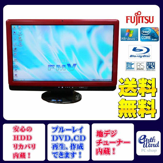 富士通 デスクトップパソコン 中古パソコン F/G90D レッド デスクトップ 一体型 本体 Windows7 WPS Office付き Core i5 ブルーレイ 地デジ/BS/CS 4GB/1TB 送料無料 【中古】