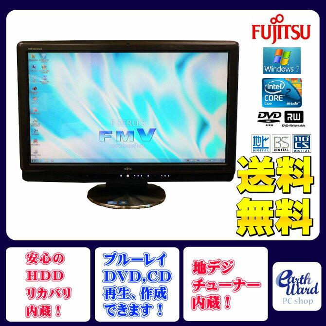 富士通 デスクトップパソコン 中古パソコン F/E90D ブラック デスクトップ 一体型 本体 Windows7 WPS Office付き Core 2 Duo DVD 地デジ/BS/CS 4GB/1TB 送料無料 【中古】