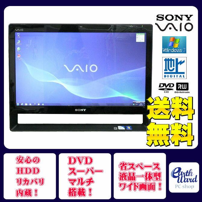 SONY デスクトップパソコン 中古パソコン VPCJ216FJ ブラック デスクトップ 一体型 本体 Windows7 Celeron DVD 地デジ 4GB/1TB 送料無料 【中古】