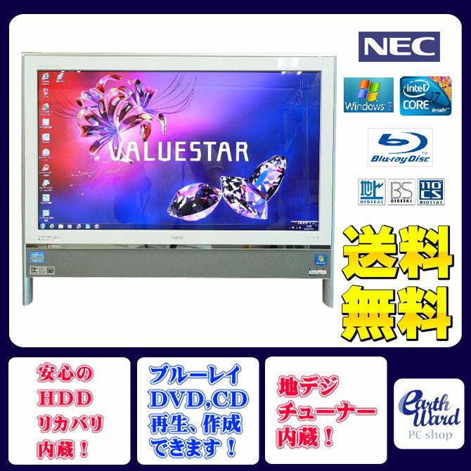 NEC デスクトップパソコン 中古パソコン VN770/F ホワイト デスクトップ 一体型 本体 Windows7 Core i7 ブルーレイ 地デジ/BS/CS 8GB/2TB 送料無料 【中古】