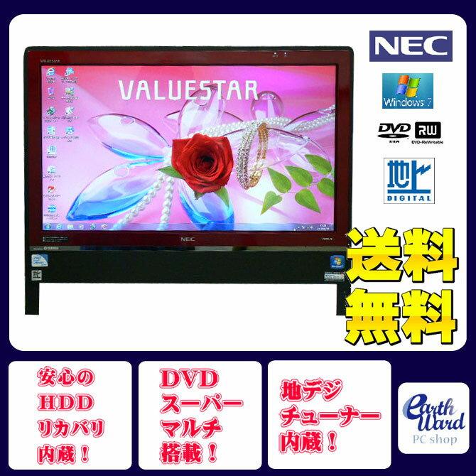 NEC デスクトップパソコン 中古パソコン VN370/D レッド デスクトップ 一体型 本体 Windows7 Kingsoft Office付き Celeron DVD 地デジ 4GB/1TB 送料無料 【中古】