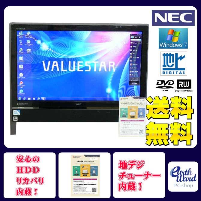 NEC デスクトップパソコン 中古パソコン VN370/E ブラック デスクトップ 一体型 本体 Windows7 Kingsoft Office付き Celeron DVD 地デジ 4GB/1TB 送料無料 【中古】