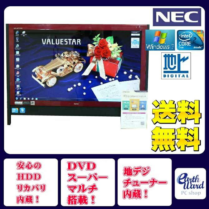 NEC デスクトップパソコン 中古パソコン VN770/V レッド デスクトップ 一体型 本体 Windows7 Kingsoft Office付き Core 2 Duo ブルーレイ 地デジ 4GB/1TB 送料無料 【中古】