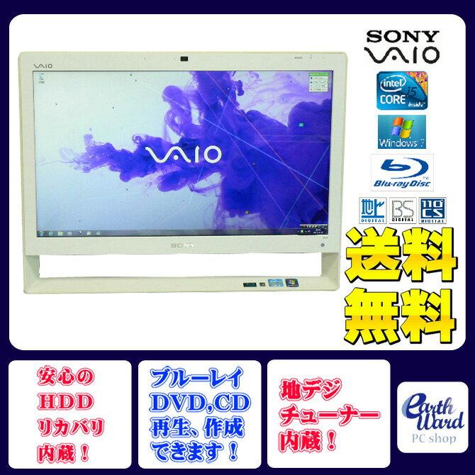 SONY デスクトップパソコン 中古パソコン VPCJ238FJ ホワイト デスクトップ 一体型 本体 Windows7 WPS Office付き Core i5 ブルーレイ 地デジ/BS/CS 4GB/1TB 送料無料 【中古】