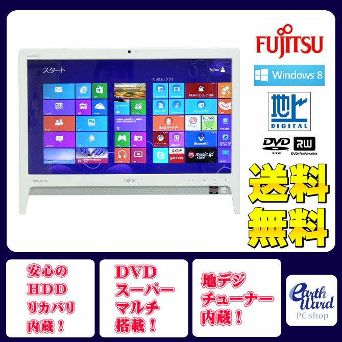 富士通 デスクトップパソコン 中古パソコン EH30/KT ホワイト デスクトップ 一体型 本体 Windows8 WPS Office付き E2-1800 DVD 地デジ 4GB/1TB 送料無料 【中古】