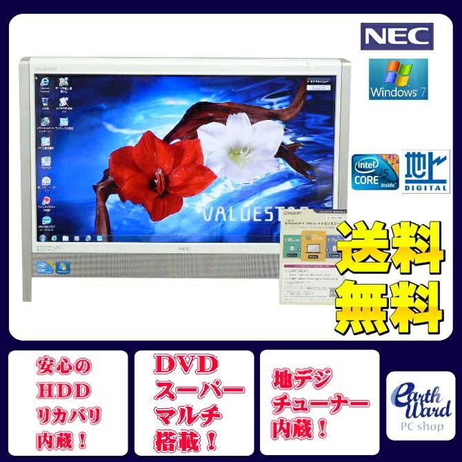 NEC デスクトップパソコン 中古パソコン VN770/B ホワイト デスクトップ 一体型 本体 Windows7 Kingsoft Office付き Core i5 ブルーレイ 地デジ 4GB/1TB 送料無料 【中古】