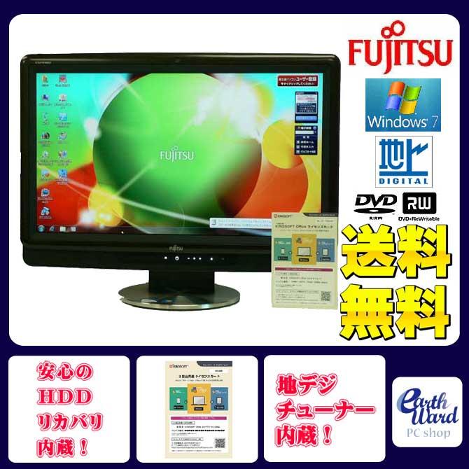 富士通 デスクトップパソコン 中古パソコン FH530/1AT ブラック デスクトップ 一体型 本体 Windows7 Kingsoft Office付き Celeron DVD 地デジ 4GB/500GB 送料無料 【中古】