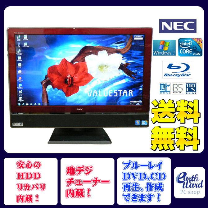 NEC デスクトップパソコン 中古パソコン VW770/B レッド デスクトップ 一体型 本体 Windows7 WPS Office付き Core i5 ブルーレイ 地デジ/BS/CS 4GB/1TB 送料無料 【中古】