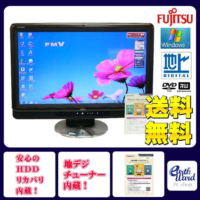 富士通 デスクトップパソコン 中古パソコン FH530/1BT ブラック デスクトップ 一体型 本体 Windows7 Kingsoft Office付き Celeron DVD 地デジ 4GB/500GB 送料無料 【中古】