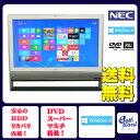 NEC デスクトップパソコン 中古パソコン VN350/M ホワイト デスクトップ 一体型 本体 Windows8 WPS Office付き Celeron DVD 地デジ/BS/…