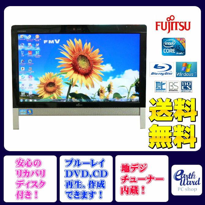 富士通 デスクトップパソコン 中古パソコン FH55/DN ブラック デスクトップ 一体型 本体 Windows7 WPS Office付き Core i5 ブルーレイ 地デジ/BS/CS 8GB/2TB 送料無料 【中古】