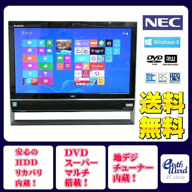 NEC デスクトップパソコン 中古パソコン VN370/M ブラック デスクトップ 一体型 本体 Windows8 WPS Office付き Celeron DVD 地デジ/BS/CS 4GB/1TB 送料無料 【中古】