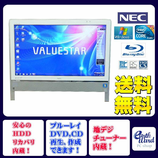 NEC デスクトップパソコン 中古パソコン VN770/E ホワイト デスクトップ 一体型 本体 Windows7 WPS Office付き Core i5 ブルーレイ 地デジ/BS/CS 4GB/1TB 送料無料 【中古】