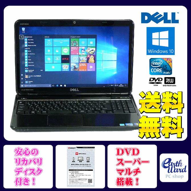 DELL ノートパソコン 中古パソコン Inspiron N5010 ブラック ノート 本体 Windows10 WPS Office付き Core i5 DVD 4GB/500GB 送料無料 【中古】