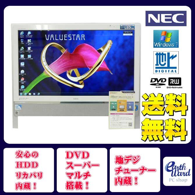 NEC デスクトップパソコン 中古パソコン VN370/C ホワイト デスクトップ 一体型 本体 Windows7 WPS Office付き Celeron DVD 地デジ 4GB/1TB 送料無料 【中古】
