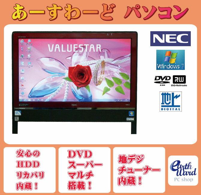 デスクトップパソコン 中古パソコン VN370/D レッド デスクトップ 一体型 Windows7 NEC Kingsoft Office付き Celeron DVD 地デジ 4GB/1TB 送料無料 【中古】