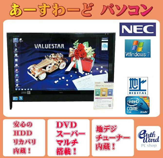 デスクトップパソコン 中古パソコン VN770/V ブラック デスクトップ 一体型 Windows7 NEC Kingsoft Office付き Core 2 Duo ブルーレイ 地デジ 4GB/1TB 送料無料 【中古】