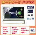 デスクトップパソコン 中古パソコン VS370/R ホワイト デスクトップ 一体型 Windows8.1 NEC WPS Office付き Celeron DVD 地デジ/BS/CS …