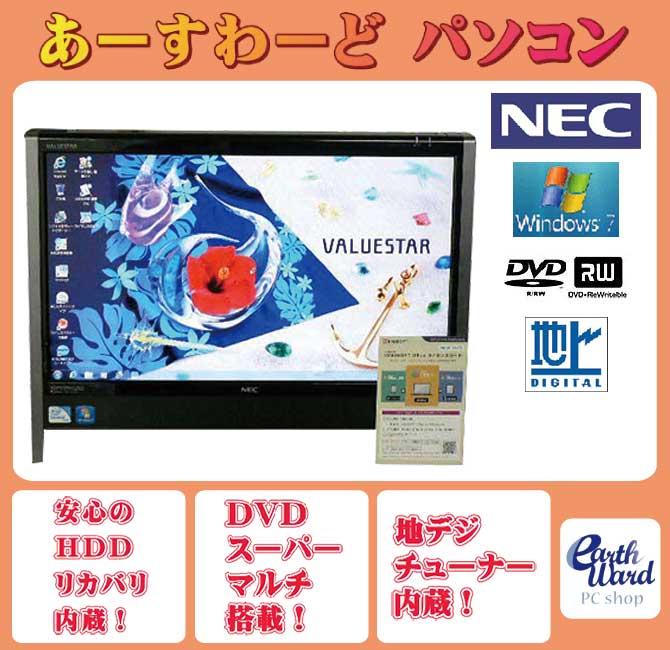 デスクトップパソコン 中古パソコン VN370/A ブラック デスクトップ 一体型 Windows7 NEC Kingsoft Office付き Celeron DVD 地デジ 4GB/500GB 送料無料 【中古】
