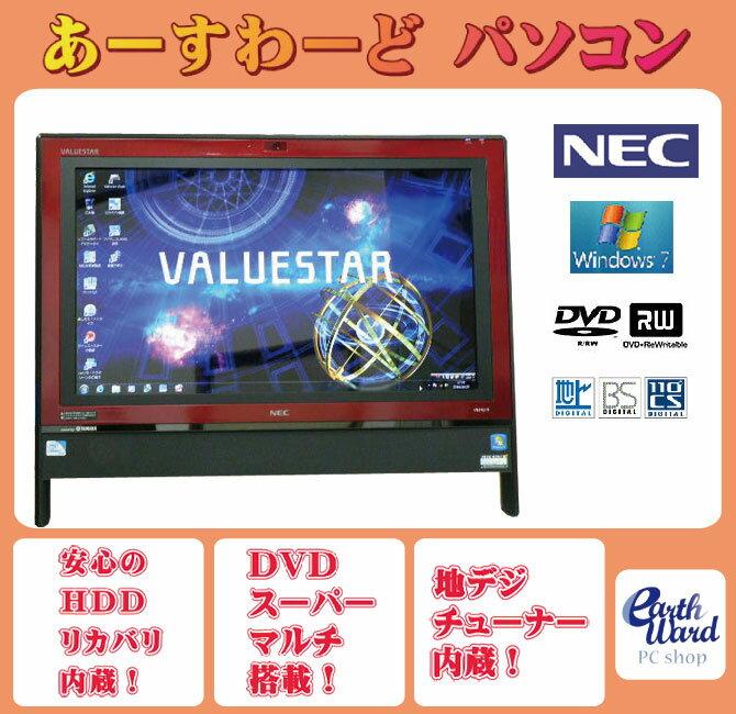 デスクトップパソコン 中古パソコン VN370/H レッド デスクトップ 一体型 Windows7 NEC Kingsoft Office付き Celeron DVD 地デジ/BS/CS 4GB/1TB 送料無料 【中古】