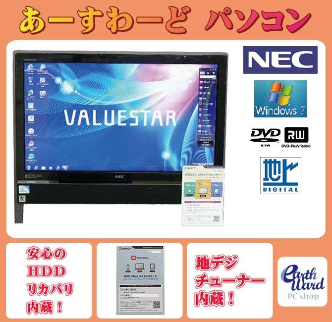 デスクトップパソコン 中古パソコン VN370/E ブラック デスクトップ 一体型 Windows7 NEC Kingsoft Office付き Celeron DVD 地デジ 4GB/1TB 送料無料 【中古】