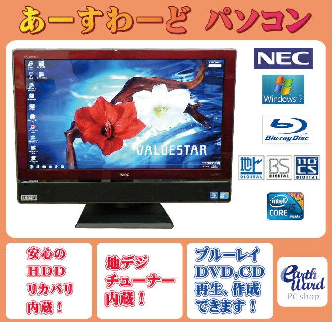 デスクトップパソコン 中古パソコン VW770/B レッド デスクトップ 一体型 Windows7 NEC WPS Office付き Core i5 ブルーレイ 地デジ/BS/CS 4GB/1TB 送料無料 【中古】