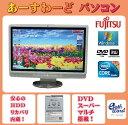 デスクトップパソコン 中古パソコン FH55/C ホワイト デスクトップ 一体型 Windows7 富士通 Kingsoft Office付き Core i5 DVD 地デジ 4…
