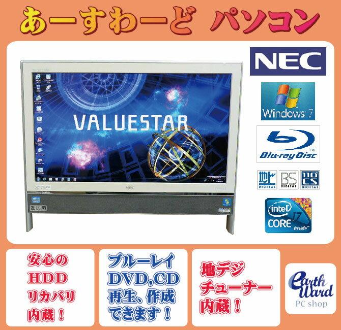 デスクトップパソコン 中古パソコン VN770/H ホワイト デスクトップ 一体型 Windows7 NEC WPS Office付き Core i7 ブルーレイ 地デジ/BS/CS 8GB/2TB 送料無料 【中古】