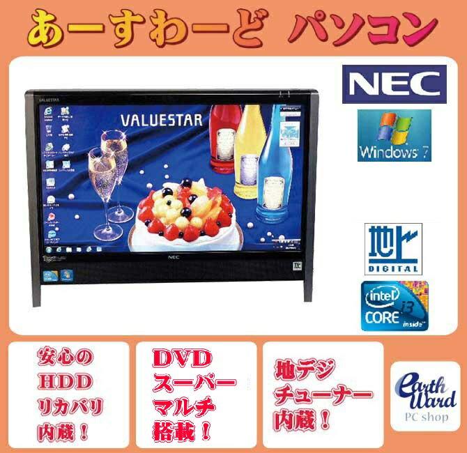 デスクトップパソコン 中古パソコン VN770/W ブラック デスクトップ 一体型 Windows7 NEC WPS Office付き Core i3 ブルーレイ 地デジ 4GB/1TB 送料無料 【中古】