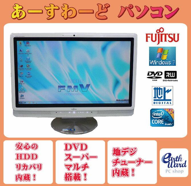 デスクトップパソコン 中古パソコン F/G70T ホワイト デスクトップ 一体型 Windows7 富士通 WPS Office付き Core i5 DVD 地デジ 4GB/1TB 送料無料 【中古】