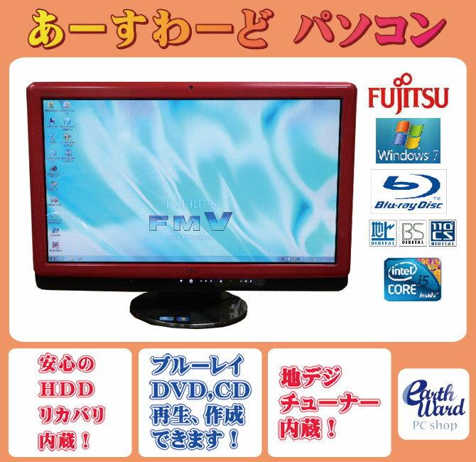 デスクトップパソコン 中古パソコン F/G90D レッド デスクトップ 一体型 Windows7 富士通 WPS Office付き Core i5 ブルーレイ 地デジ/BS/CS 4GB/1TB 送料無料 【中古】