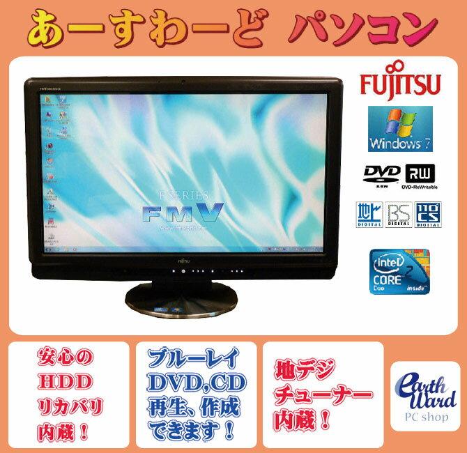 デスクトップパソコン 中古パソコン F/E90D ブラック デスクトップ 一体型 Windows7 富士通 WPS Office付き Core 2 Duo DVD 地デジ/BS/CS 4GB/1TB 送料無料 【中古】