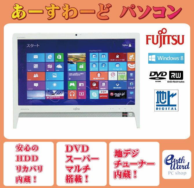 デスクトップパソコン 中古パソコン EH30/KT ホワイト デスクトップ 一体型 Windows8 富士通 WPS Office付き E2-1800 DVD 地デジ 4GB/1TB 送料無料 【中古】