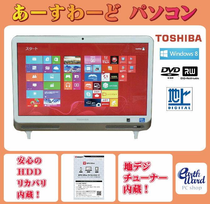 デスクトップパソコン 中古パソコン D712/V3H ホワイト デスクトップ 一体型 Windows8 東芝 WPS Office付き Celeron DVD 地デジ 4GB/1TB 送料無料 【中古】