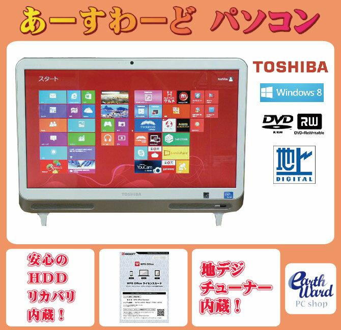 デスクトップパソコン 中古パソコン D712/V3G ホワイト デスクトップ 一体型 Windows8 東芝 WPS Office付き Celeron DVD 地デジ 4GB/1TB 送料無料 【中古】