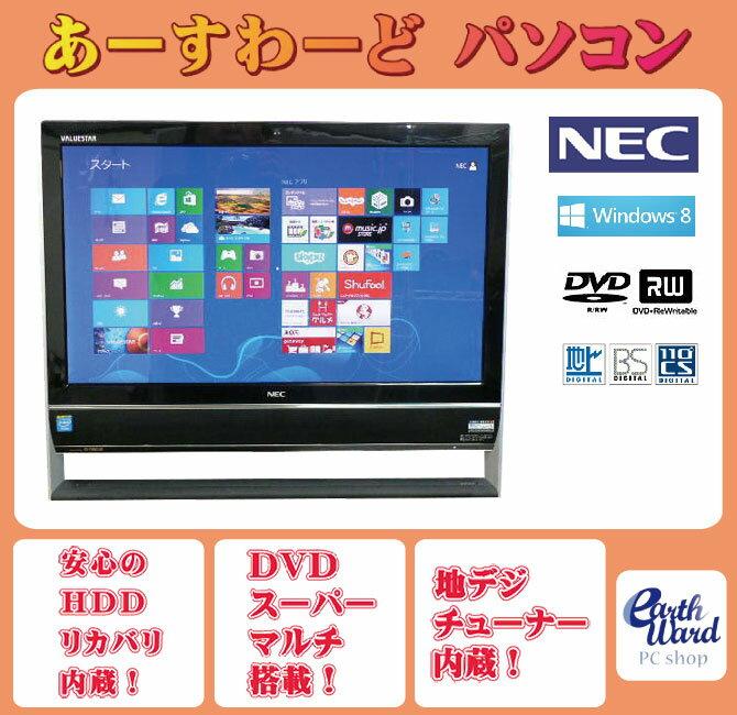 デスクトップパソコン 中古パソコン VN370/M ブラック デスクトップ 一体型 Windows8 NEC WPS Office付き Celeron DVD 地デジ/BS/CS 4GB/1TB 送料無料 【中古】