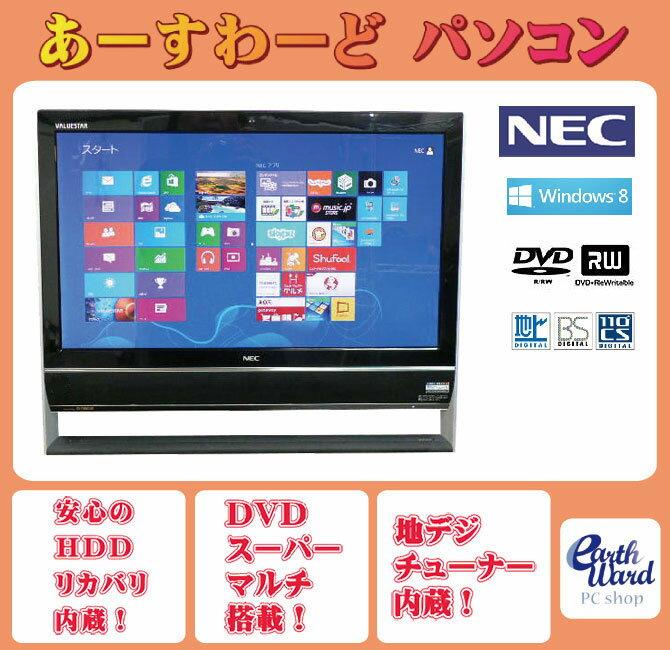 デスクトップパソコン 中古パソコン VN370/J ブラック デスクトップ 一体型 Windows8 NEC WPS Office付き Celeron DVD 地デジ/BS/CS 4GB/1TB 送料無料 【中古】