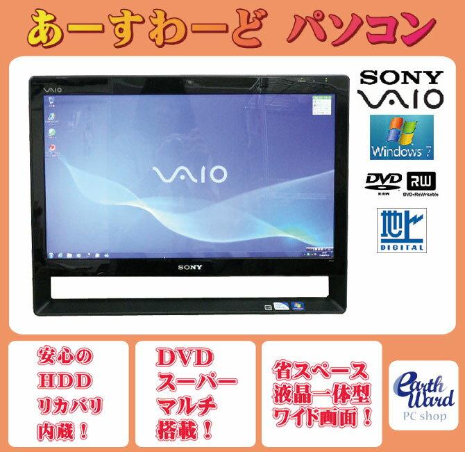 液晶一体型 Windows7 デスクトップパソコン 中古パソコン SONY Celeron DVD 地デジ 4GB/1TB 送料無料 【中古】