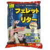 [三晃商会]フェレット用トイレ砂フェレットリター7L