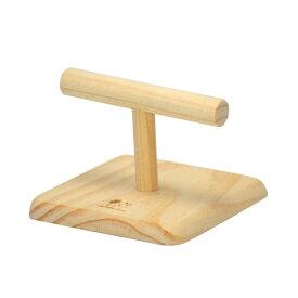 [三晃商会]小鳥用木製スタンダードパーチT型ローパーチ