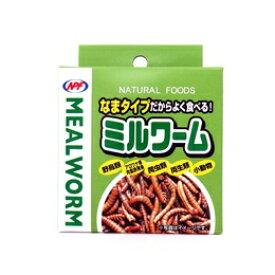 [NPF]ミルワーム(なまタイプ)35g缶入り