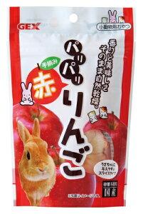 【大特価】[GEX]国産!砂糖不使用!パリパリりんご10g